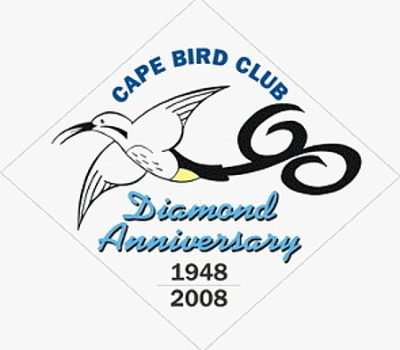 cbc-diamond_anniversary_logo_MT_feb_2008