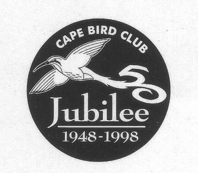cbc logo of 50th edition